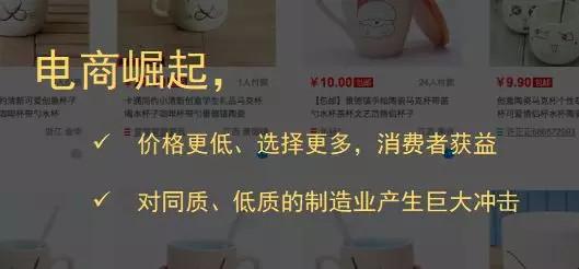 郭广昌:你不学习、不和年轻人交流,你的思想会越来越油腻