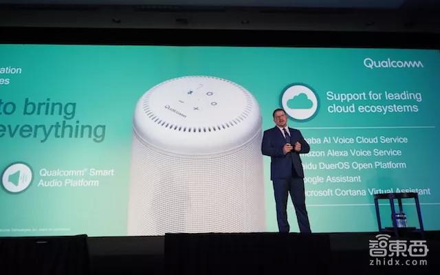 AI硬件大爆发,人工智能全面占领CES
