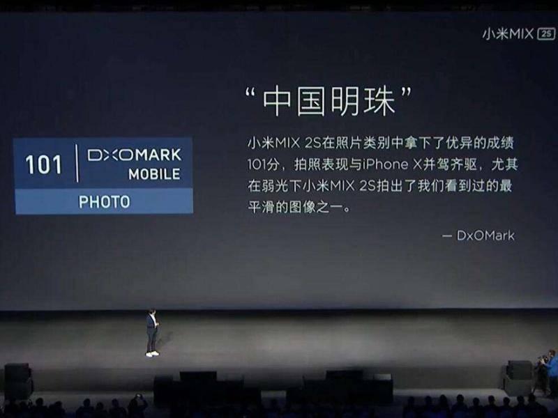 """小米成立独立相机部门,跟华为""""拼""""了?"""