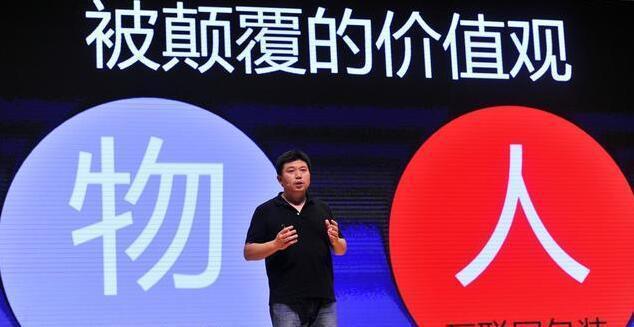 初中文凭选择在农村创业,互联网淘宝实现创业梦,三年净赚140万
